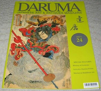 Daruma Magazine English 24 Japanese Antique Lantern Buddhist Art Netsuke Print
