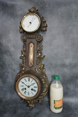 A Nice Victorian Cast Iron Bell Strike Wall Clock,barometer,thermometer Station