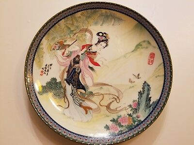 Imperial Jingdezhen Porcelain Pao-Chai Beauties of the Red Mansion plate 1985