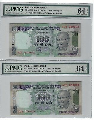 (2) P-98f 2009 100 Rupees, India Reserve Bank, PMG 64EPQ SERIAL #s 00003 & 00004