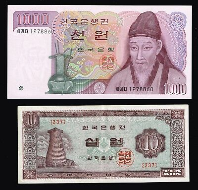Korea Paper Money Lot