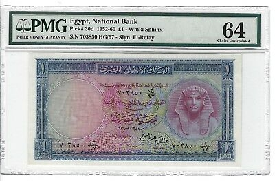 P-30d 1952-60 1 Pound, Egypt National Bank, PMG 64