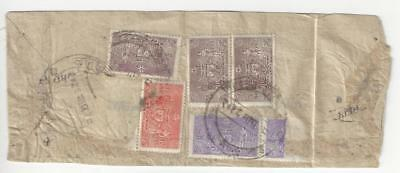 Circa 1959 Nepal Official Cover (AB29)