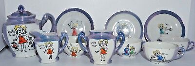 Vintage 1930's Betty Boop,Bimbo,KoKo the Clown, Child's Tea Set Fleischer Studio