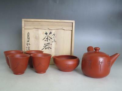 Japanese Tokoname ware tea set w/signed box; Vermillion clay/ nice carving/ 7759