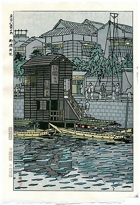 Kasamatsu Shiro JAPANESE Woodblock Print SHIN HANGA - Area Around Yanagibashi