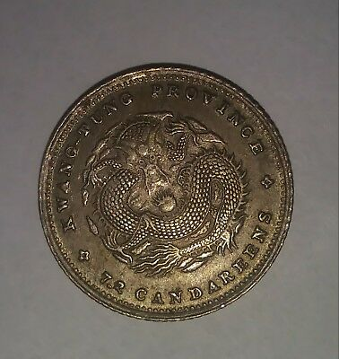 1890-1908 CHINA Kwangtung Province 10 Cents Silver Dragon Coin CHOICE XF/AU ITEM