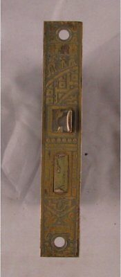 Vintage cast brass face Eastlake  Victorian style mortise door lock