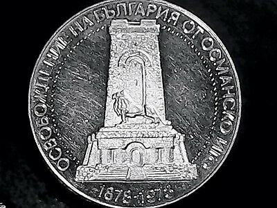 1978 Centennial of Liberation of Bulgaria from Ottoman Turks Silver Coin BEAUTY+