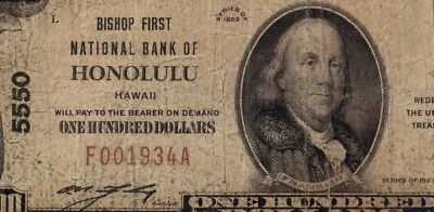 *Low Price* Honolulu Hawaii 1929 T-1 $100 CH # 5550 National Bank Note! Cool SN!