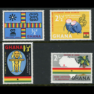 GHANA 1959 Independence. SG 207-210. Mint Never Hinged. (AB685)