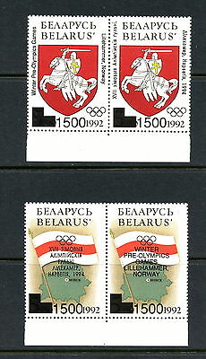 Belarus 1993 #56A, 58A olympics flags maps SURCHARGED pairs MNH H236