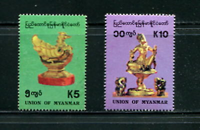 Burma 1993 #315-6 artifacts bird statue 2v. MNH/Used -E506