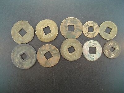 Lot of (10) Old Chinese Square Hole Coins RARE??? **NO RESERVE**