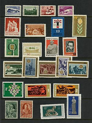 Bulgaria - MNH collection - see scan J635