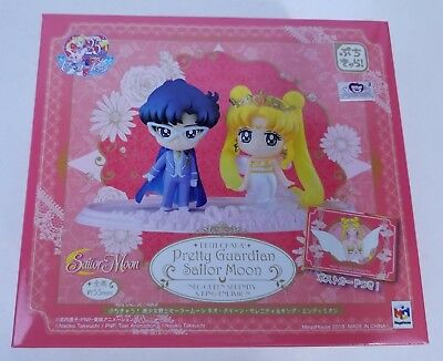 """Megahouse Sailor Moon Petit Chara Neo Queen Serenity & King Endymion 2"""" Figure"""