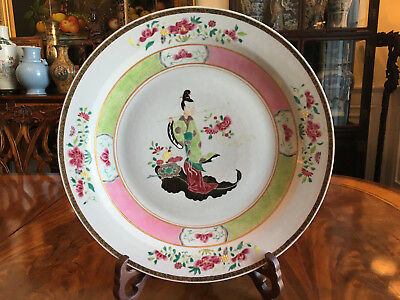 An Excellent Large Chinese Antique Famille Rose Porcelain Charger #2.