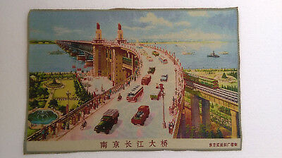 China Cultural Revolution Brocade Nanjing Yangtze River Bridge Propaganda Poster