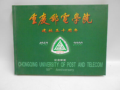 CHINESE POST AND TELECOME 50th ANNIVERSARY STAMP BOOK  very good condition