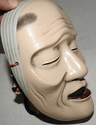 Noh Vintage Japanese Mask Old Man