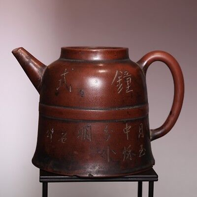 Chinese Qing Dynasty Antique Characters Old Purple clay Youlan Zisha Teapot HX92