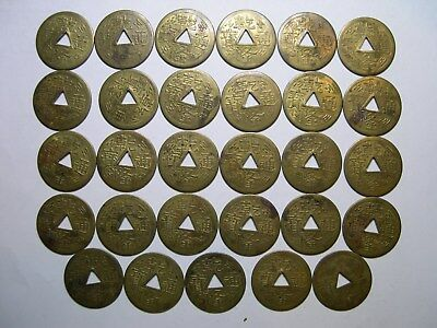 Chinese triangle holed tokens coins lot of 10. 100+ years old many high grade.