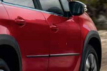 Genuine Peugeot 2008 Protection Strips - 1607226780