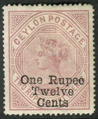 CEYLON-1885 1r 12c on 2r 50 Dull Rose Perf 12½x14.  A mounted mint example Sg 17