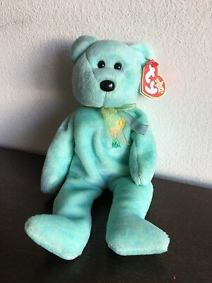 TY ARIEL the BEAR BEANIE BABY - MINT with MINT TAG