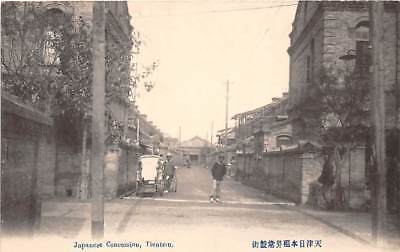 TIENTSIN - TIANJIN, CHINA, STREET SCENE IN THE JAPANESE CONCESSION, c 1910-20's