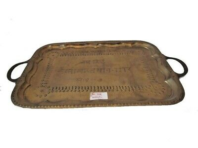LARGE - 1947 Made Antique Old Brass TRAY - Fully Brass Made (758)