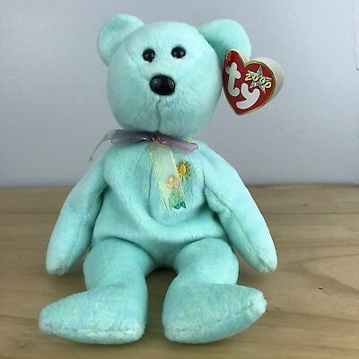 Ty Beanie Babies Ariel Bear Baby Elizabeth Glaser Pediatric AIDS Foundation 2000