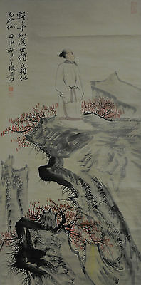 Vintage Chinese Figure Portrait Wall Hanging Scroll Painting
