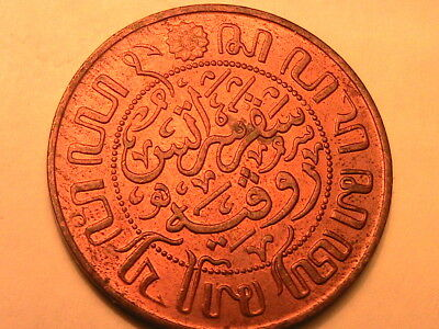 1920 Netherlands Indies 1 Cent Ch Red BU Large Size Dutch Indonesia Bronze Coin