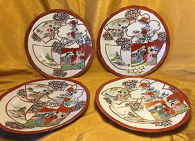 "Set 4 Antique Japanese KUTANI Hand Painted 7"" Geisha Plates - Signed"