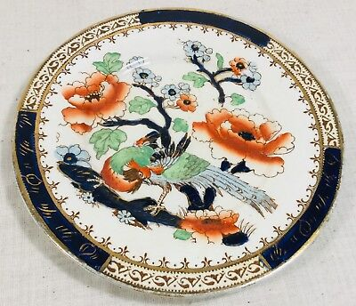 Decorative Losol Ware Shanghai Style Side Plate - Keeling & Co Burslem England