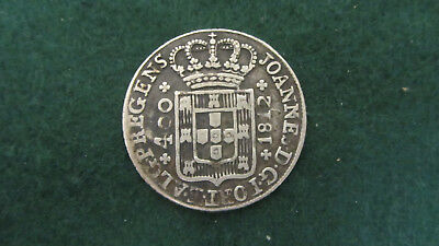 1812 400 Reis Silver Coin Kingdom of Portugal