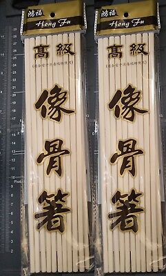 20 Pairs High Quality Classic Asian Melamine Chopsticks Dinner Restaurant NEW