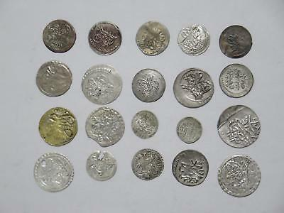 Egypt Turkey Ottoman Para Islamic Medieval Silver? World Coin Collection Lot #d