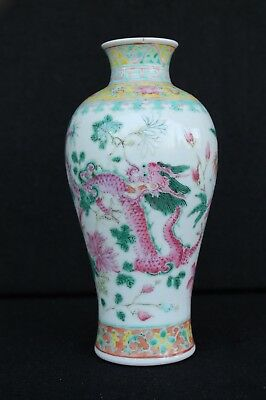 Famille rose vase with dragon decoration 19th century Chinese export