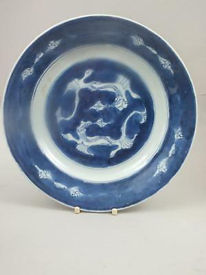 (1) A Kang-Xi Chinese Porcelain Plate With Dragons On A Blue Ground 18Th Century