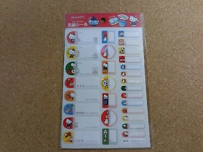 HELLO KITTY Name Stickers KAWAII from Japan