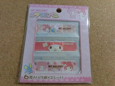 MY MELODY Band tape 6 pieces KAWAII From Japan