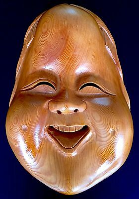 Exquisite Vintage Traditional Asian Japanese Noh Theatre Mask Hand Carved Art