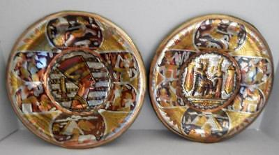 """2 Vintage Egyptian Metal 11"""" Decorative Wall Plates With Embossed Designs"""