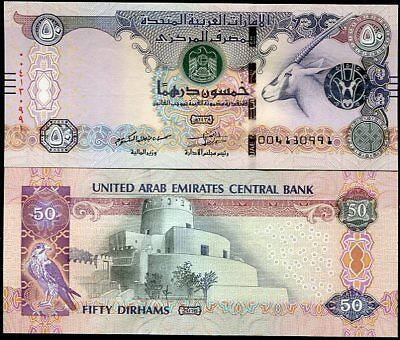 Uae United Arab Emirates 50 Dirhams 2016 P 29 New Date Unc