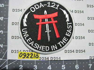 Special Forces Group Operational Detachment Alpha A ODA-121 Patch 1st SFG