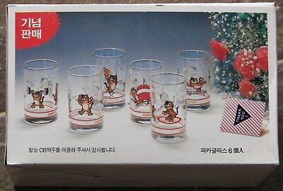 OB Oriental Brewery Beer, 1988 Summer Olympics, South Korea, set of 6 with box