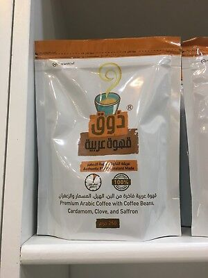 (250g) x Thouq Instant Arabic Coffee with Cardamom Saffron Cloves قهوة عربية ذوق