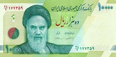 E RAN (Middle East) 10000 Rials 2018 P156 UNC Banknote